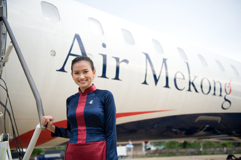 air mekong, flight schedule, air route, airline, suspension, flight