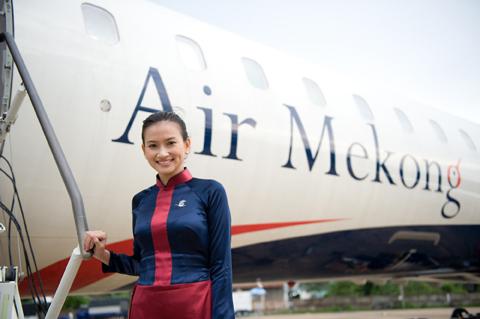 air mekong, flight schedule, air route, airline, suspension, flight