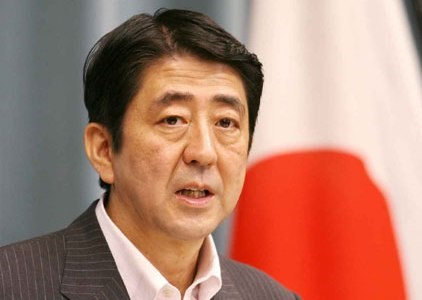 Japanese Prime Minister to be honored
