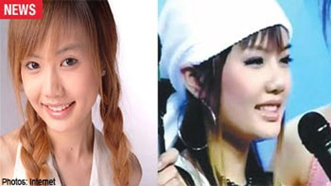 Singer's death triggers safety concerns about plastic surgery in China