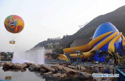 "Launch of Hong Kong Ocean Park ""Aqua City"""