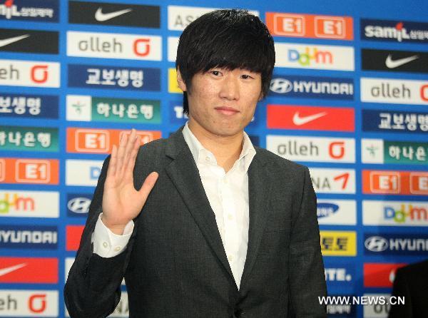S. Korea's Park Ji-sung brings curtain down on international career