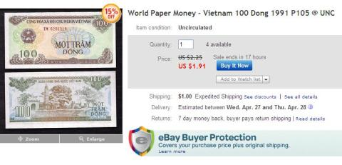 Vietnamese currency offered for sale on eBay