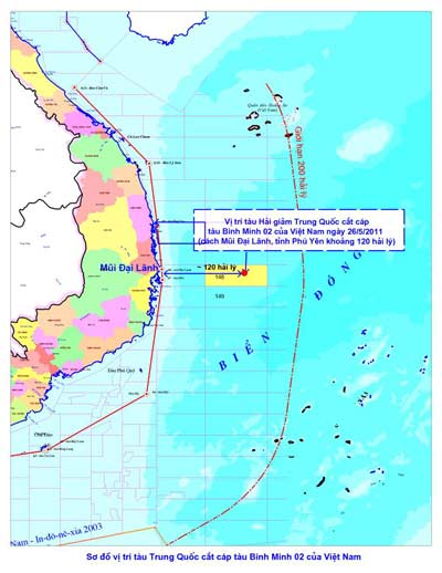 Binh Minh ship – another CGX case in East Sea?