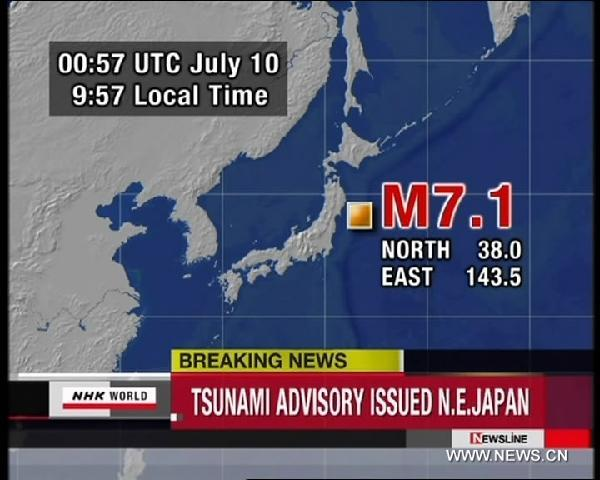 7.1-magnitude quake hits off east coast of Japan's Honshu, tsunami warnings in effect