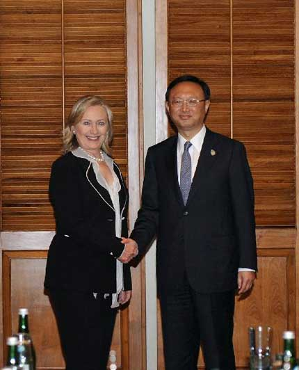 Chinese FM meets with U.S. Secretary of State Clinton in Bali, Indonesia