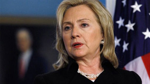 Hillary Clinton not to run for president