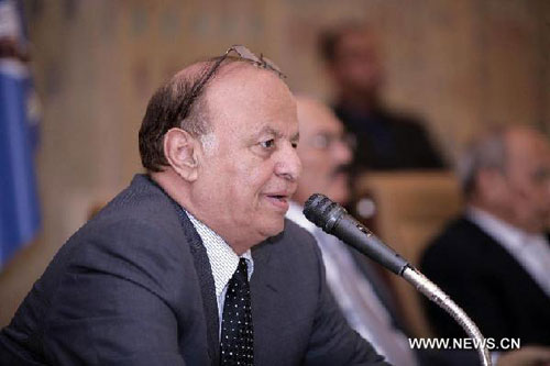 Yemeni vice president announces lineup of new reconciliation government