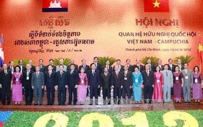 national assembly of cambodia pdf