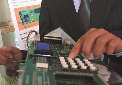 HCM City follows ambitious IC development program