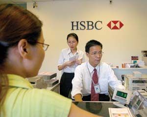 Foreign banks penetrating more deeply into domestic market