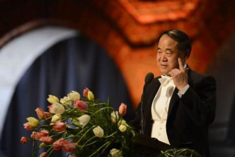 Nobel laureates receive prizes at Stockholm ceremony