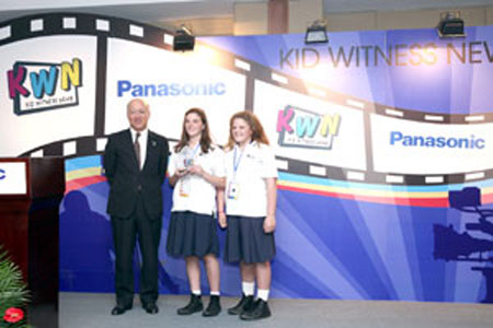 Young reporters vie for prizes
