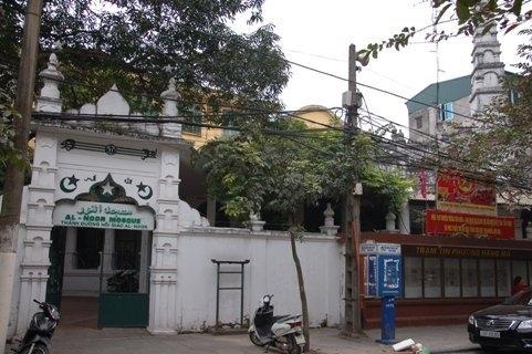 Vietnam, Hanoi, Muslim, mosque, Al Noor