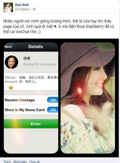 the voice, fans, bui anh tuan, bao anh, wechat, u-shaped map
