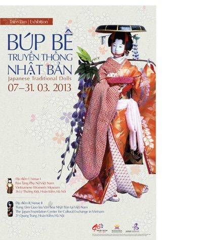 japanese dolls, exhibition, hanoi