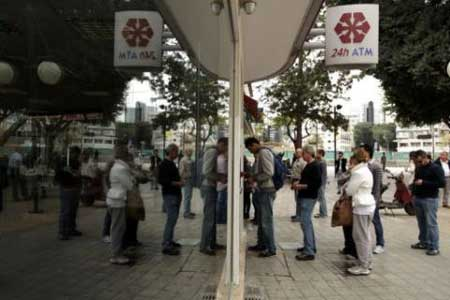 Closure fears spark run on Cyprus Popular Bank
