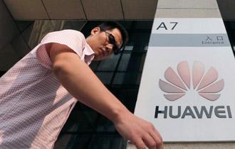 The steps of Huawei in Vietnam