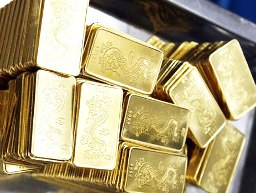 Gold serves as a tool for central bank to regulate capital supply