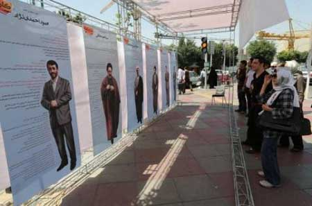 Iran votes in key presidential contest