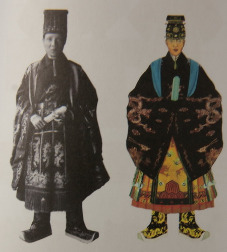 The costume of King Khai Dinh. Compiled by T. Van