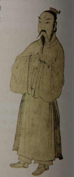 Costume of King Tran Anh Tong in an ancient painting.