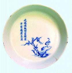 Vietnamese martial arts, Phu Yen Museum, Hung Vuong Museum, Phu Tho, Hue blue porcelain