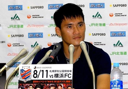 Cong Vinh refuses to extend contract with Japanese FC