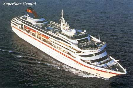 Chinese cruise ship, SuperStar Gemini, Chinese tourists, Halong Bay