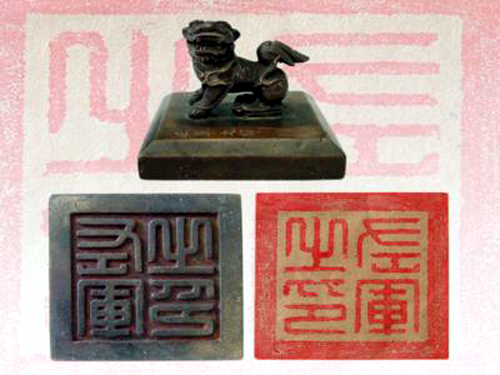 seal, national treasures, hcm city, museum