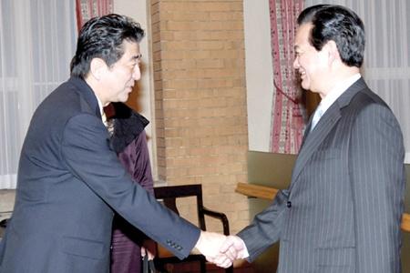 PM, nguyen tan dung, japan visit