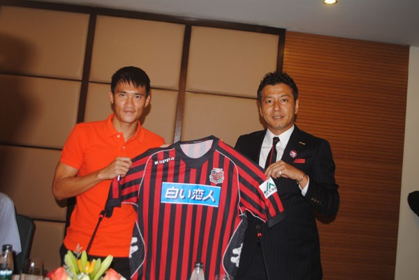 Japanese FC is determined to have Cong Vinh