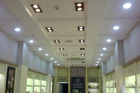Ministry unveils energy-saving plan