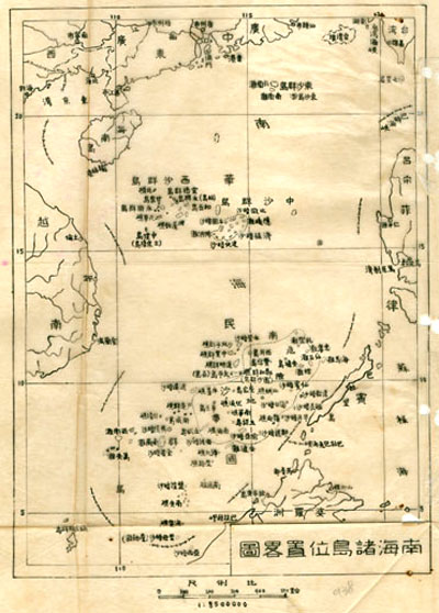 China, East Sea, U-shaped line