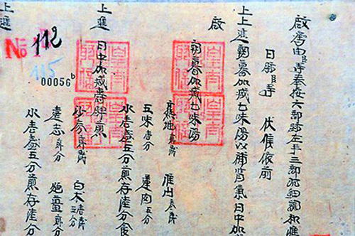 Nguyen Dynasty documents, seals of kings, Buddhism wooden printing blocks