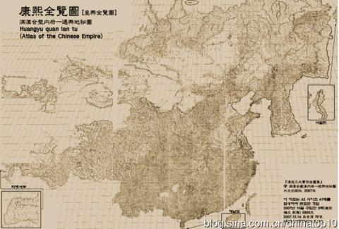 chinese maps, east sea, qing, Ming, emperor kangxi