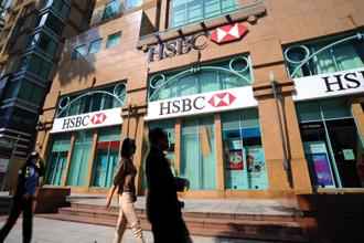 Foreign banks expand retail market share
