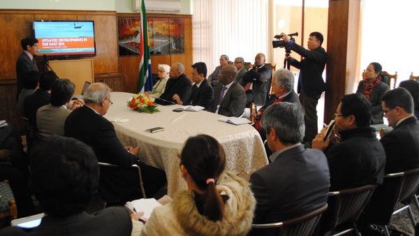 East Sea seminar held in South Africa
