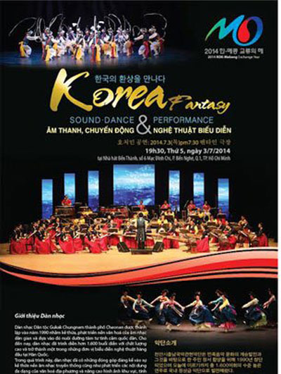 Korea Fantasy concert, traditional music concert, folk songs