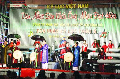 Vietnamese records, Asian records, musical instruments