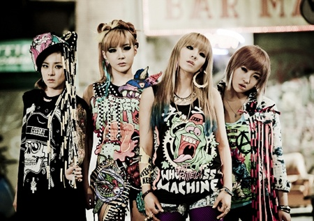 HCM City awaits South Korean girl band
