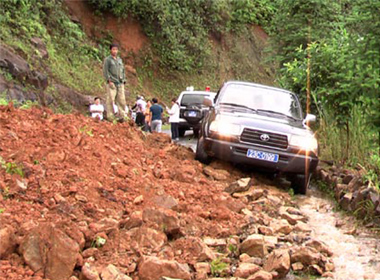 VIetnam, landslide, natural calamity