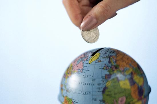 overseas investment, vietnamese investors
