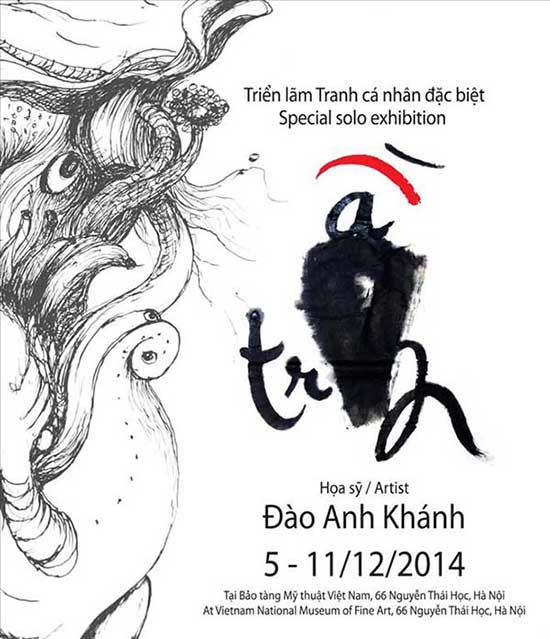Dao Anh Khanh's first solo exhibition, contemporary art, Dao Xuan