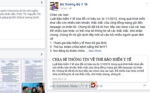 More Vietnamese politicians use emails, social networks