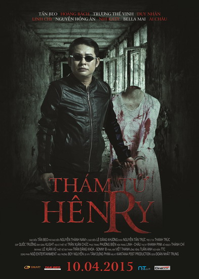Vietnam horror movie