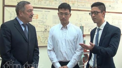 Incubator for Vietnamese nuclear energy experts