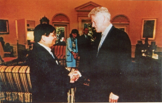 vn-us relations, 20th anniversary of normalization of vn-us ties