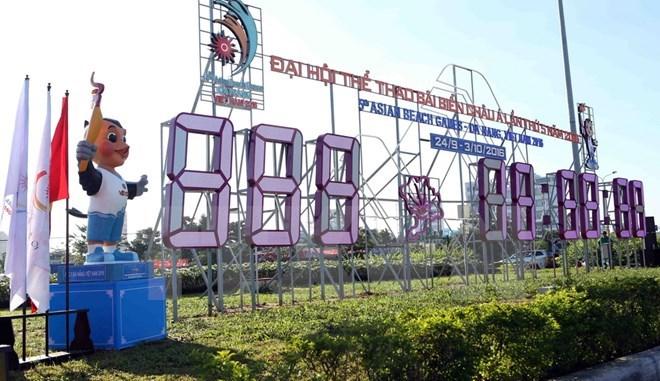 Da Nang to host 2016 Asian Beach Games