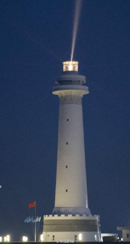 Int'l experts outline China's plot to build lighthouses in Truong Sa